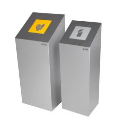 altea_recycling_bin_versions-en-1157