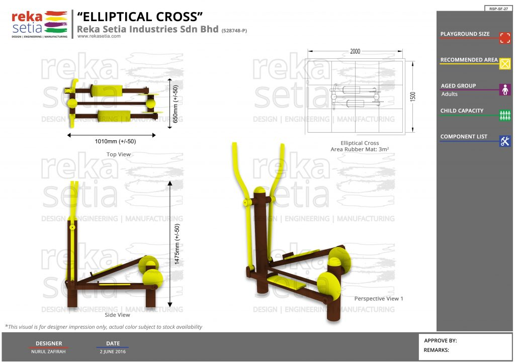 Outdoor Fitness Equipment - Elliptical Cross Data Sheet
